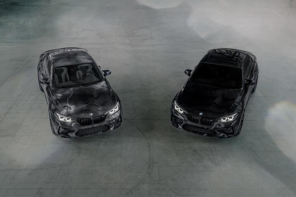 BMW M2 phien ban ve graffiti, chi 3 chiec duoc san xuat hinh anh 1 BMW_M2_Futura_2000_1.jpg