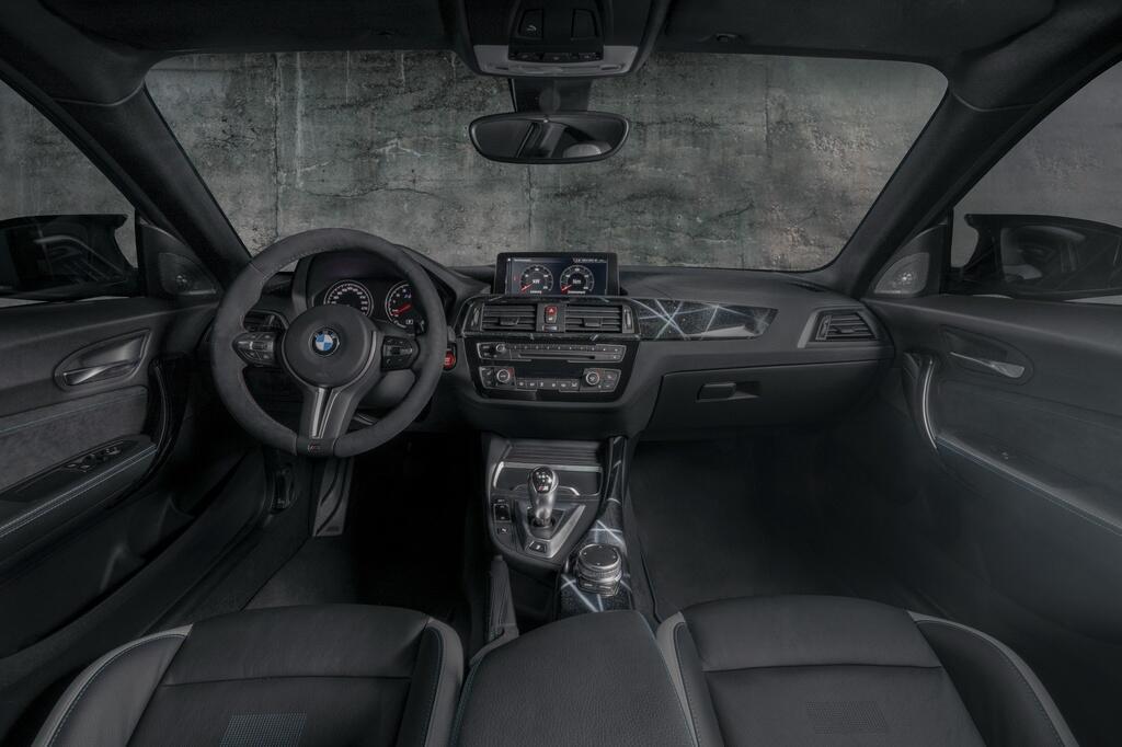 BMW M2 phien ban ve graffiti, chi 3 chiec duoc san xuat hinh anh 7 BMW_M2_Futura_2000_9.jpg
