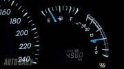 Cảm nhận thực tế Toyota Camry 2.5Q 2012 - Hình 10