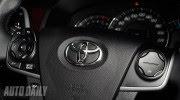 Cảm nhận thực tế Toyota Camry 2.5Q 2012 - Hình 11