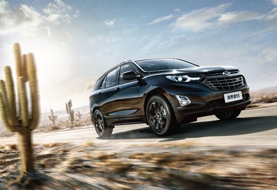 Chevrolet Equinox RS mới được bán ra tại Trung Quốc với giá từ 753 triệu VNĐ - Hình 1