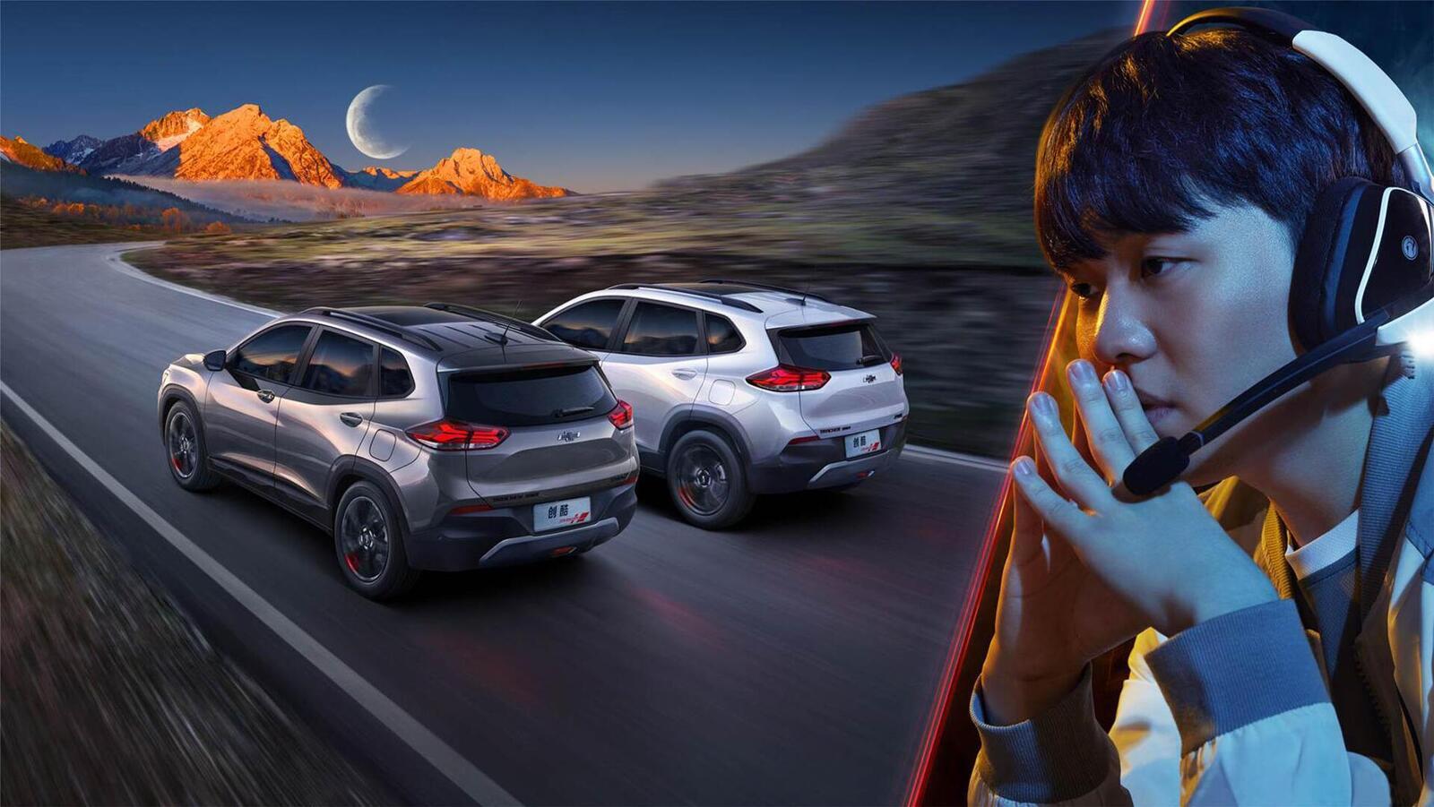 Chevrolet Tracker có giá từ 337 triệu đồng tại Trung Quốc; máy 1.0 và 1.3 tăng áp - Hình 5