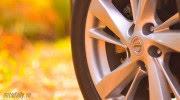 Đánh giá Nissan Teana 2.5SL 2013 - Lựa chọn hấp dẫn - Hình 5
