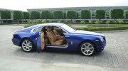 Đánh giá xe siêu sang - Rolls-Royce Wraith 2014 - Hình 10