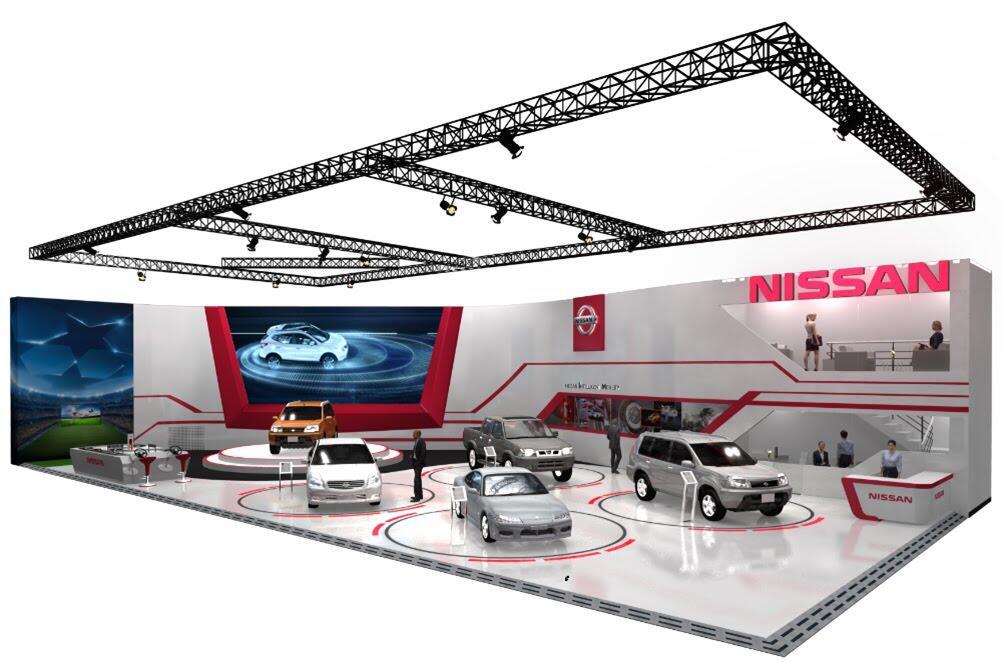 Diện mạo hoàn toàn mới của Nissan tại Vietnam Motor Show 2017 - Hình 1
