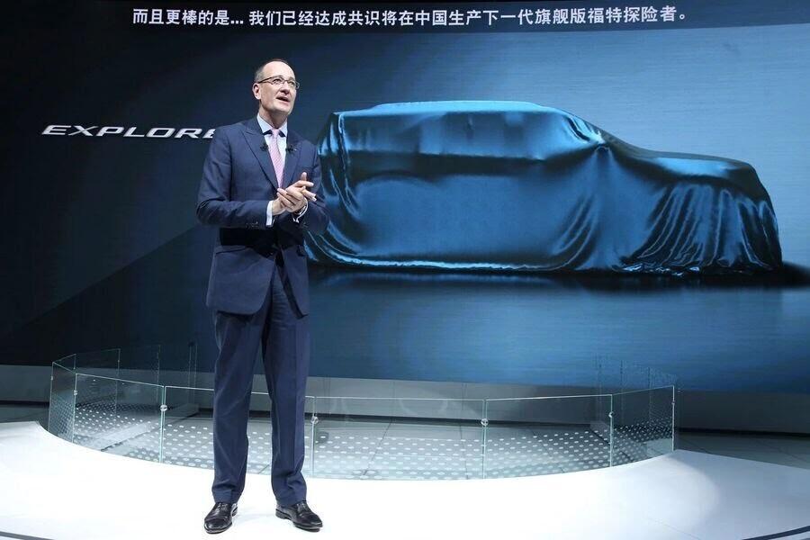 Ford Explorer 2020 nhá hàng tại Triển lãm Bắc Kinh, sẽ ra mắt chính thức vào năm tới - Hình 2