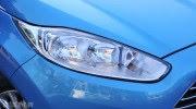 Ford Fiesta EcoBoost 1.0L – Dư sức chinh phục - Hình 5