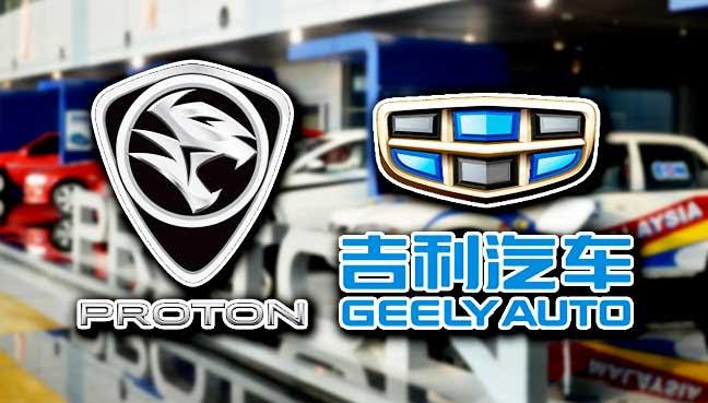 """Geely Trung Quốc chính thức """"thâu tóm"""" Proton - Hình 1"""