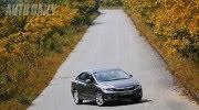 Honda Civic 2012 - Thoả mãn sự mong đợi - Hình 1
