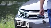 Honda Civic 2012 - Thoả mãn sự mong đợi - Hình 10