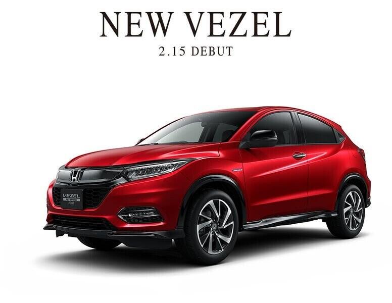 Honda Vezel 2018 (HR-V) chính thức ra mắt - Hình 3