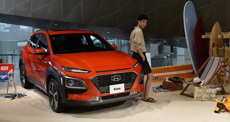 Hyundai KONA 2018 có giá từ 17.000 USD - Hình 3