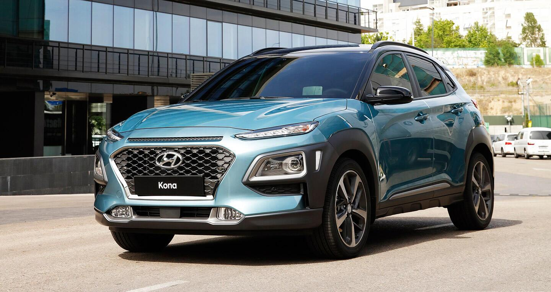 Hyundai KONA 2018: Urban SUV cho phong cách sống năng động - Hình 2