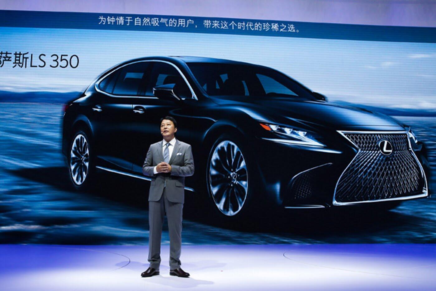 Lexus LS 350 2018 lặng lẽ ra mắt tại Trung Quốc - Hình 2