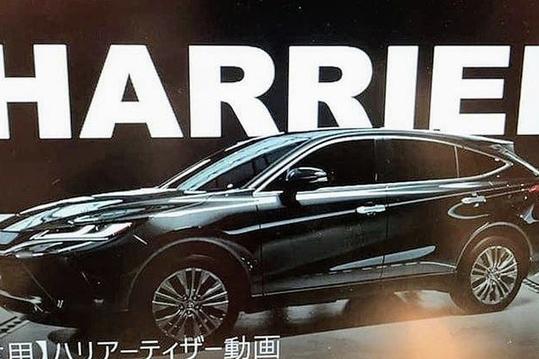 Lộ diện Toyota Harrier thế hệ mới - Đối thủ Honda CR-V đang được đồn sắp về Việt Nam