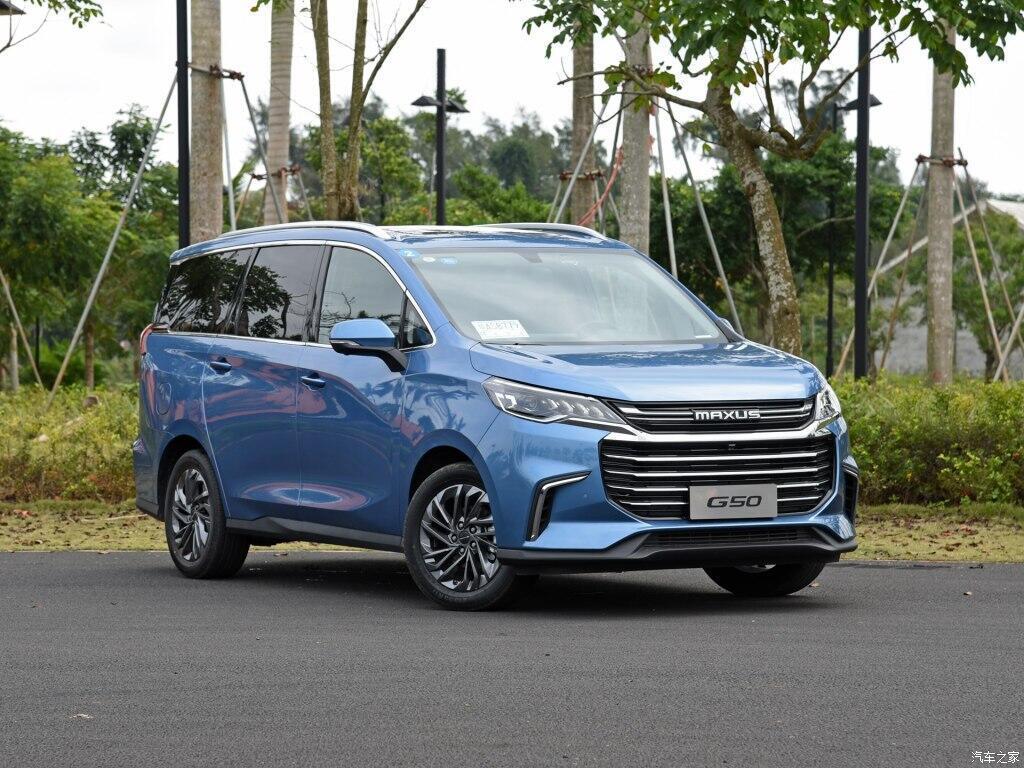 maxus-g50-2019-mpv-co-nho-gia-re-trang-bi-khong-kem-xe-cao-cap-12.jpg