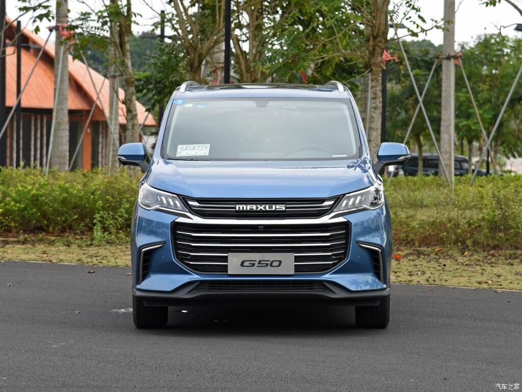 maxus-g50-2019-mpv-co-nho-gia-re-trang-bi-khong-kem-xe-cao-cap-2.jpg
