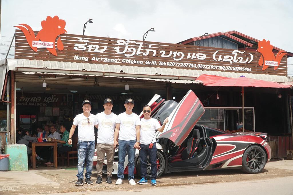 mclaren-720s-vuot-bien-gioi-sang-lao-tien-tram-asean-rally-2020-3.jpg