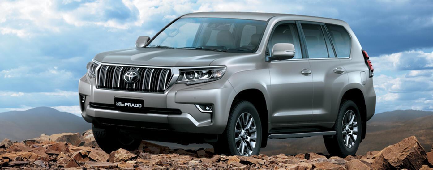 Tổng quan Toyota Land Cruiser Prado