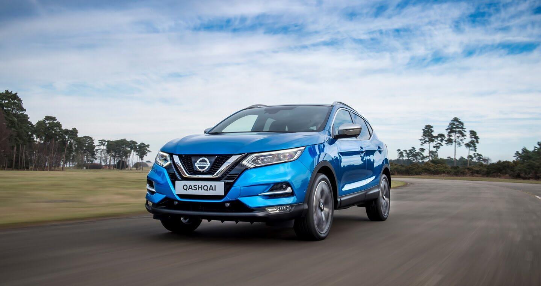 """Nissan Qashqai 2017 chính thức """"mở bán"""", giá hơn 25.000 USD - Hình 1"""