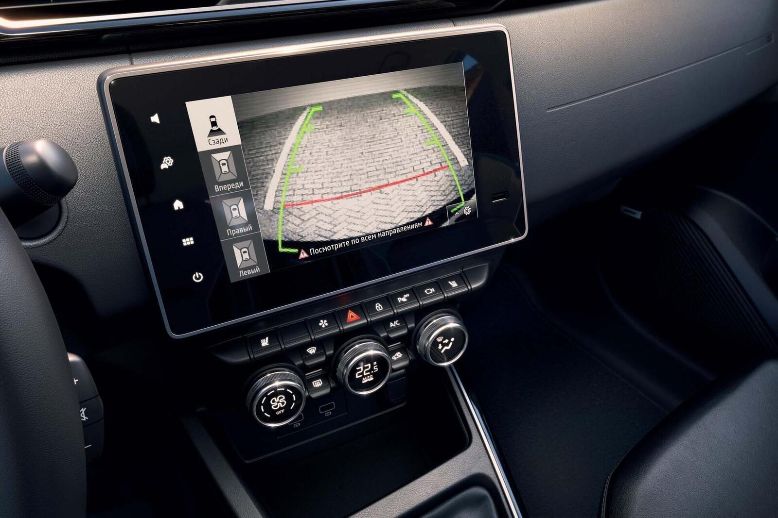 Renault giới thiệu Arkana mới: SUV Coupe mang thiết kế tương tự BMW X6 - Hình 13