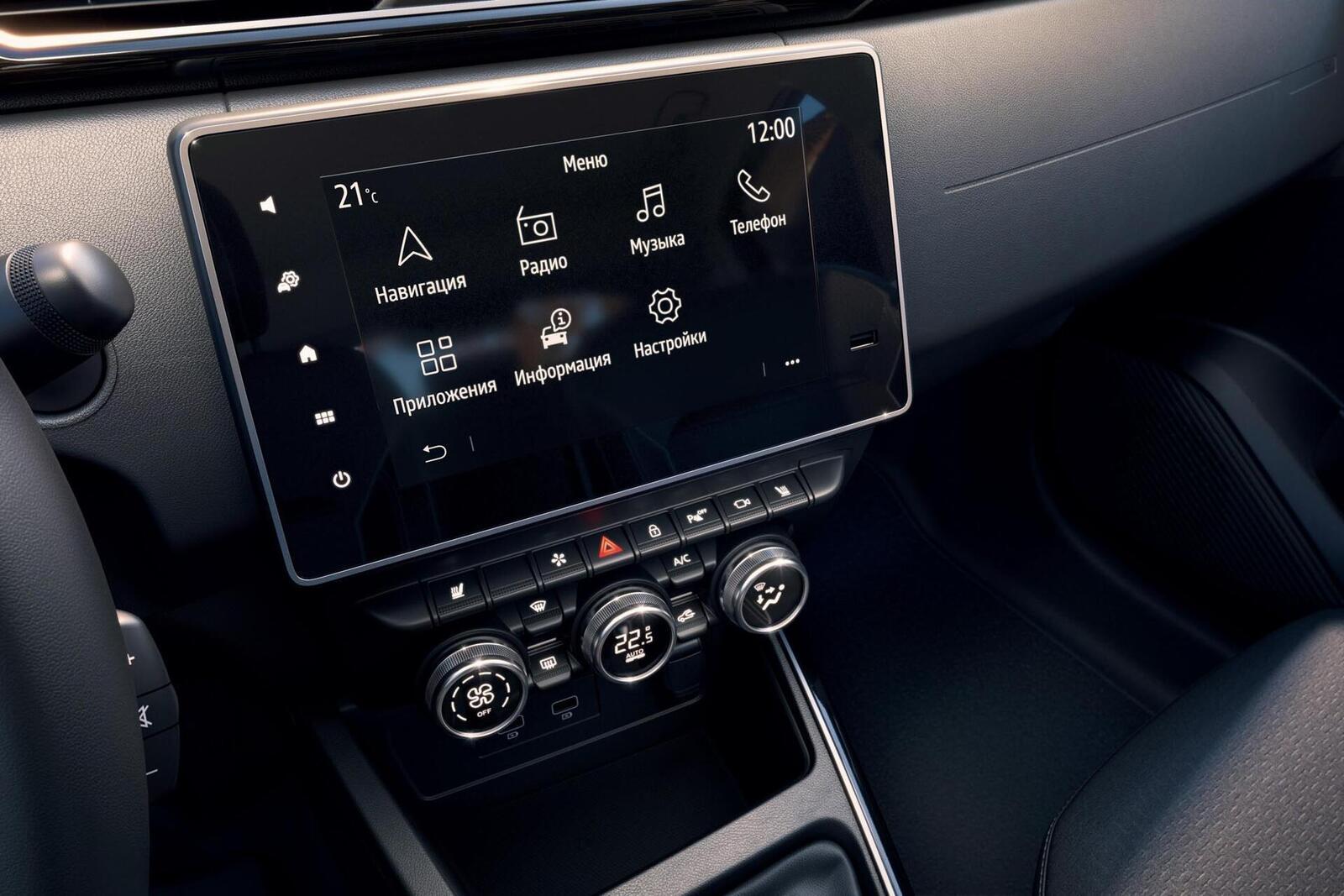 Renault giới thiệu Arkana mới: SUV Coupe mang thiết kế tương tự BMW X6 - Hình 14