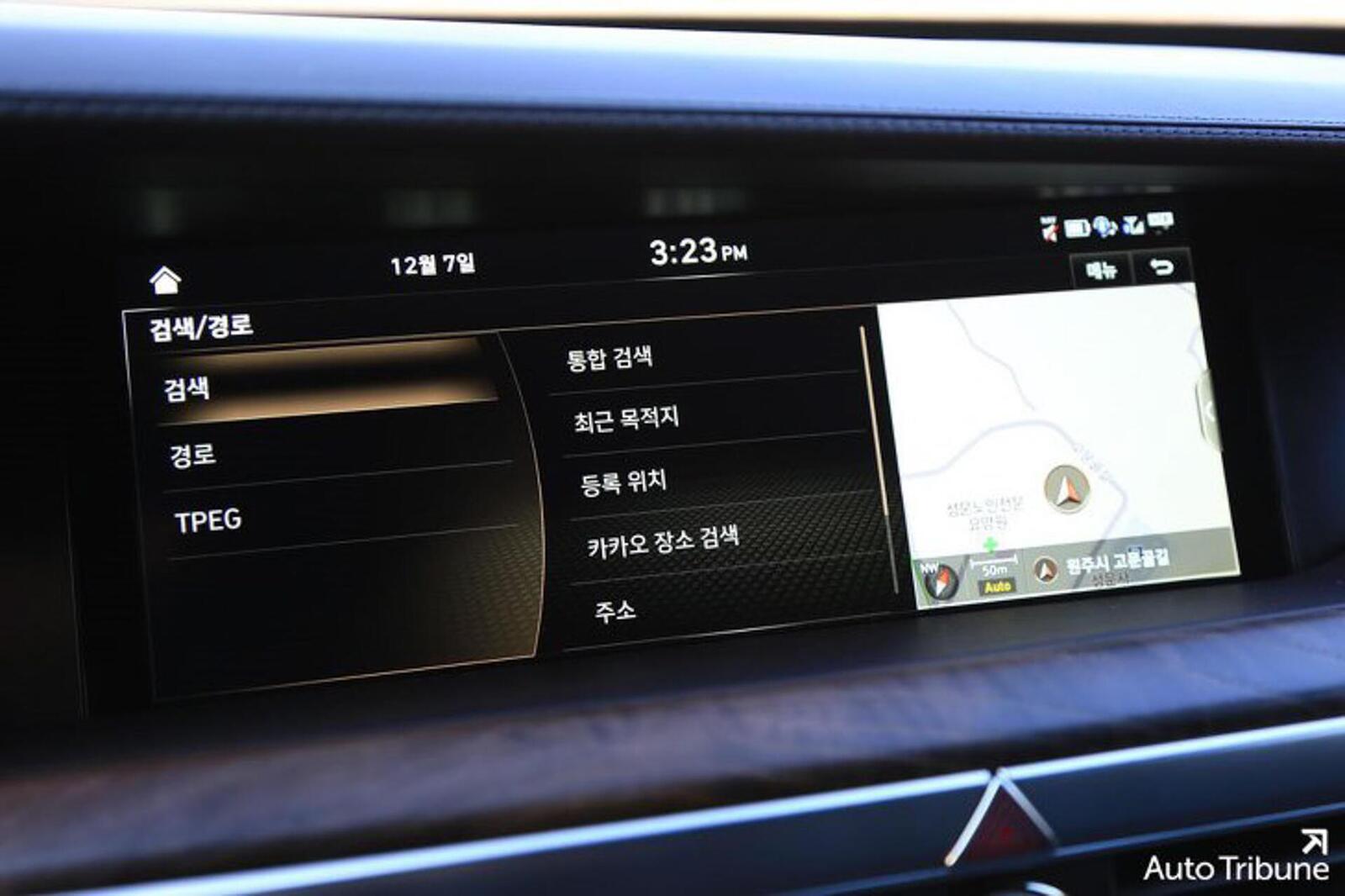 Sedan hạng sang Genesis G90 2020 mới ra mắt cuối tháng 11/2018 lộ ảnh cực nóng - Hình 12