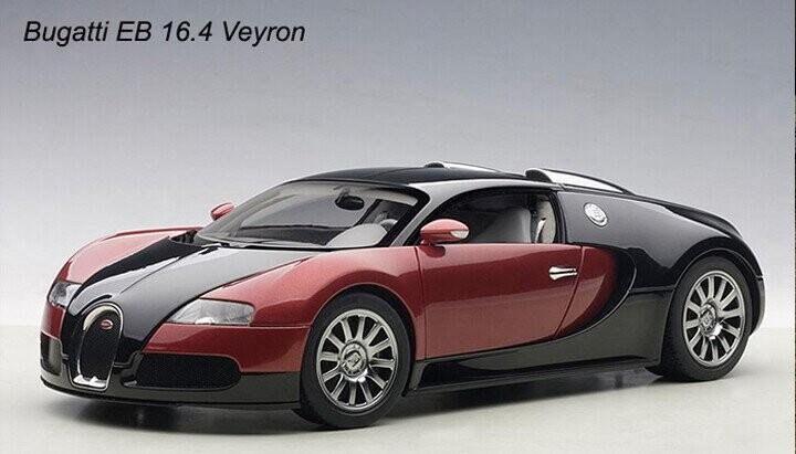 Bugatti EB 16.4 Veyron