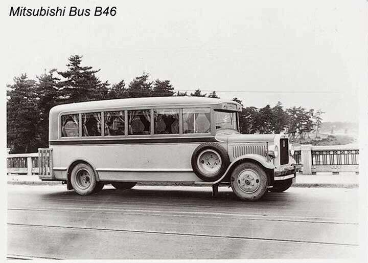 Chiếc xe buýt đầu tiên – chiếc B46 của hãng Mitsubishi