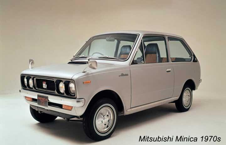 Mitsubishi giới thiệu Minica