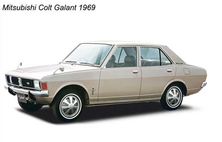 Chiếc Colt Galant