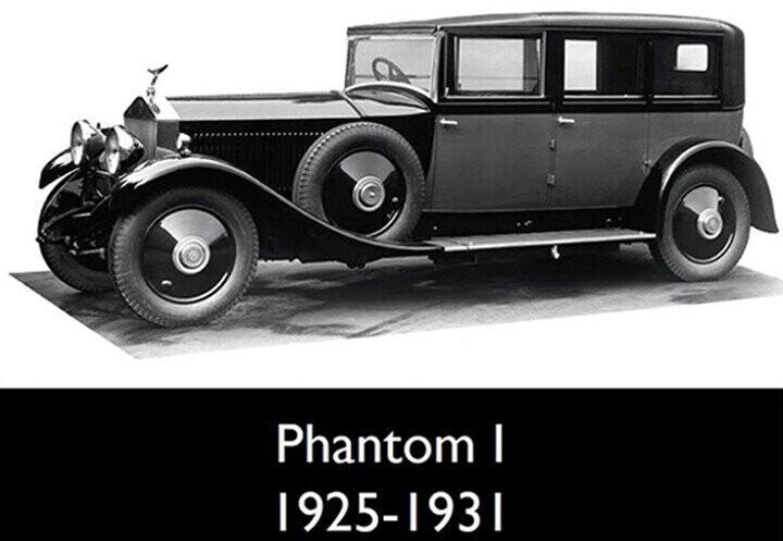 Phantom I