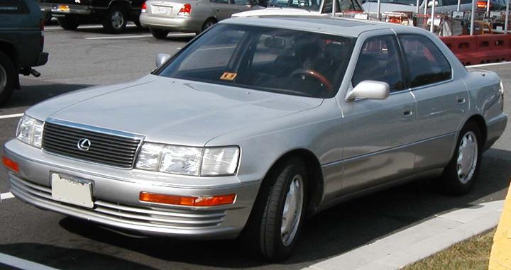 Dòng Lexus LS