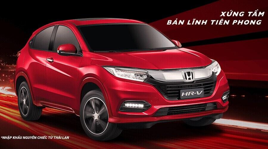 Tổng quan Honda - Hình 1