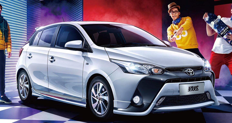 Toyota Yaris 2017 có giá từ 13.280 USD tại Trung Quốc - Hình 1