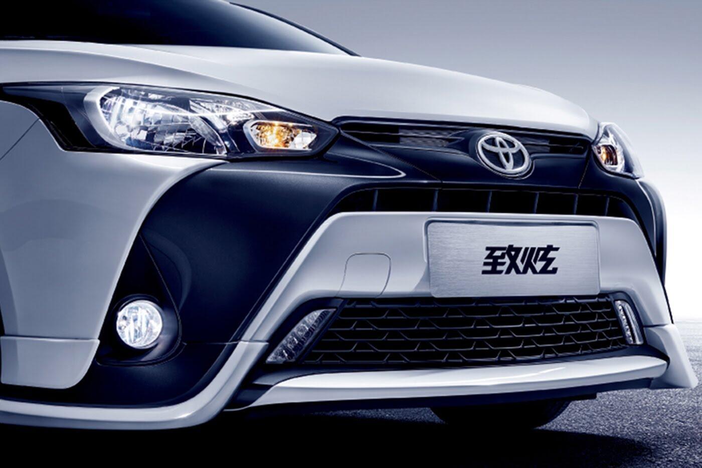 Toyota Yaris 2017 có giá từ 13.280 USD tại Trung Quốc - Hình 2