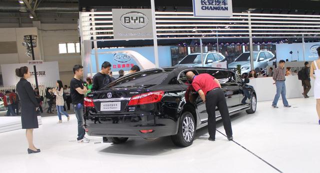 Triển lãm ô tô Bắc Kinh khởi động trở lại, lùi lịch xuống tháng 9 - Ảnh 1.