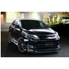 Wald International tung gói độ mới cho cặp đôi Toyota Prado và Harrier