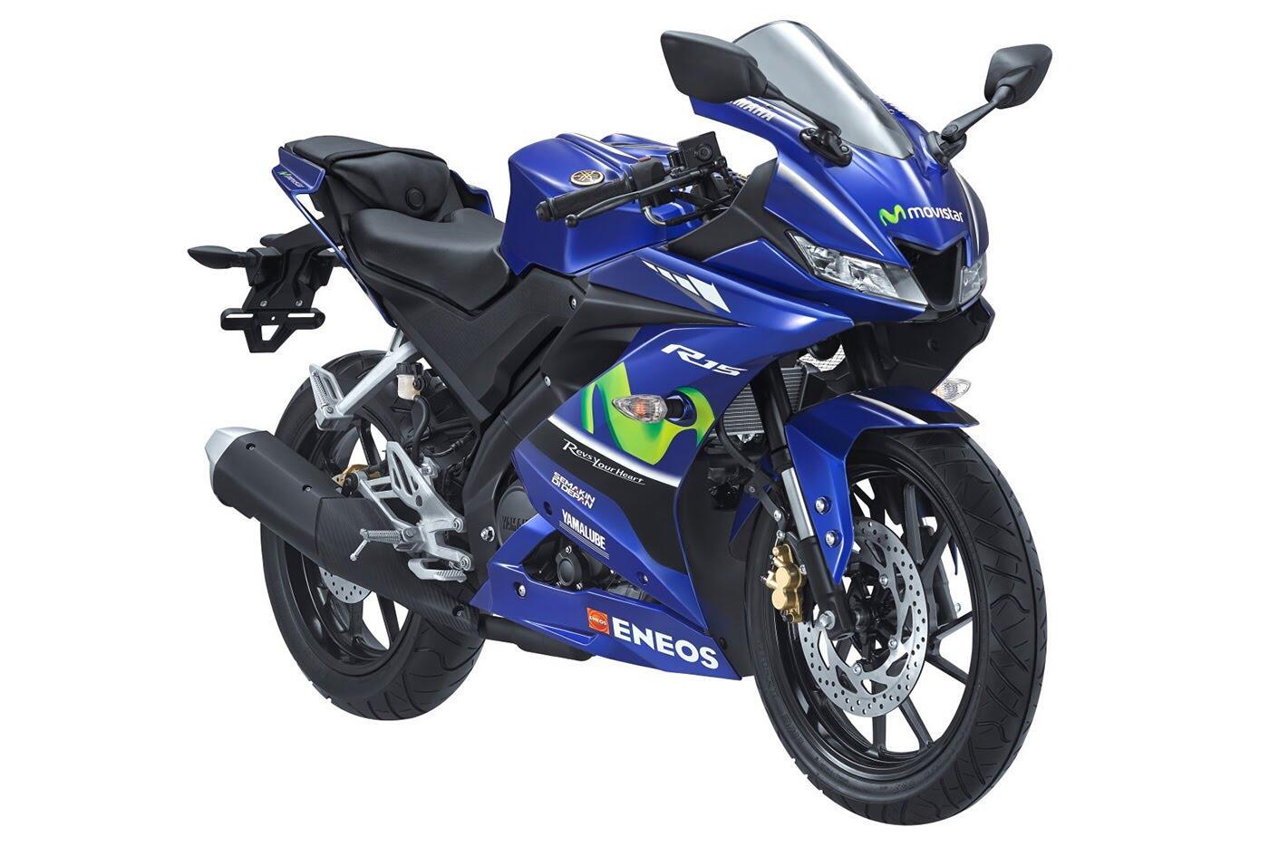 Yamaha R15 V3.0 và NVX 155 có thêm bản Movistar - Hình 3